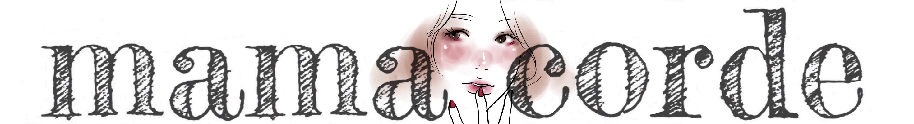 【ママもオシャレに綺麗になりたい!】mama corde